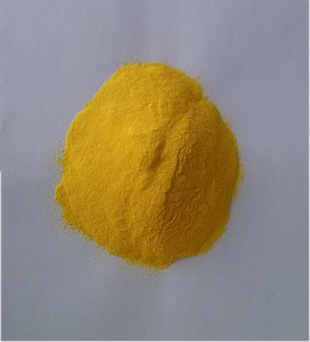 聚合氯化铝的使用方法